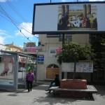 Billboard exhibited corner of Church St and Bridge Rd, Richmond